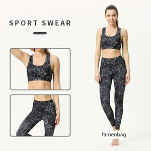 Printing Yoga Nine Points Pants Suit Female Tight Height Bomb Bodybuilding Pants Sports Fitness Yoga Clothing Suit Female