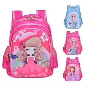 Primary school ice and snow princess flower Su Feiya female children schoolbag kindergarten schoolbag