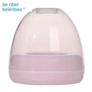 Baby supplies beienbao wide caliber dust Cap milk bottle + milk bottle cap 7986