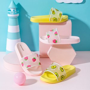 Xinyimei 2020 new children's anti-skid Children's shoes slippers Slippers home Tuo avocado fruit Tuo big children wear a drag outside