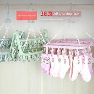 hong gan jia drying 36 clip folding 36 clip folding rack hong gan jia drying rack