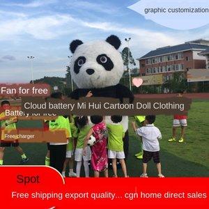 2m2.6m3m muñeca inflable ropa para muñecas historieta de la panda de soplado se puede alquilar por los osos polares