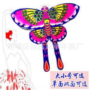 Kite dance props Dragonfly goldfish Phoenix Eagle size single-sided Dancing Butterfly Prop butterfly and double-sided SL