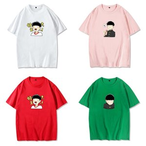 1pcs Anime Cartoon Mob Psycho 100 Unisex Short Sleeve Spring Summer T-shirt Cosplay Costume Prop for Women Men Gift