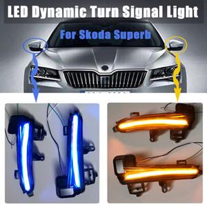 Dinámica de desplazamiento LED de luz de señal del espejo retrovisor de luz intermitente repetidor intermitente para Skoda Superb A7 MK3 B8 2016 2017 2018 2019