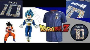 Cartoon Numéro Japon Football Maillots Dragon Ball 10 VEGETA Sangoku Broly Berus BDZ Captain Tsubasa ATOM 9 KAGAWA Custom Home Football Shirt