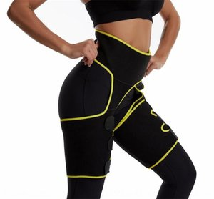 mxye1 Buttocks body-shaping clothing abdominal corset yoga abdominal training Corset tights tights hip leg Slimming Belt Fitness sweat prote