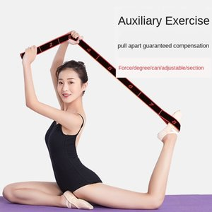 IUM2R Yoga yoga ing exercise band practice shoulder stretch tensile reinforcement stretch Fitness women's sports back pull rope Latin dance