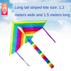 Weifang rainbow kite with line Board 1.2 m small cartoon beginner large adult Weifang rainbow New breeze easy to fly children's new