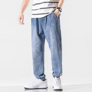 ZhuZunZhe 2020 printemps et en été la nouvelle jeunesse populaire en vrac Grande Taille Homme Jeans solides Fashion Color Cropped Pants Casual