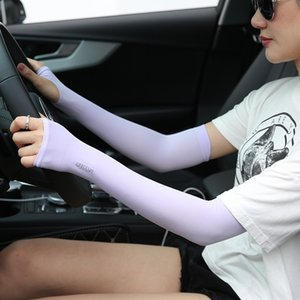 Sports Knitted Viscose Cuff Women's Men's Sun-resistant Gloves Outdoor Running Man Driving Riding Arm Ice Cuff