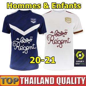 20 21 بوردو بالقميص لكرة القدم 2020 2021 BRIAND S.KALU KAMANO واجهة المستخدم جو BENITO DE PREVILLE BASIC قميص كرة القدم الرجال الأطفال مجموعة موحدة