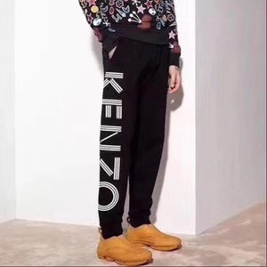 2020Top pantalons concepteur marque pantalons mode casual hommes nouveaux pantalons de jogging fitness hip hop de la mode impression Terry s - XL KENZO