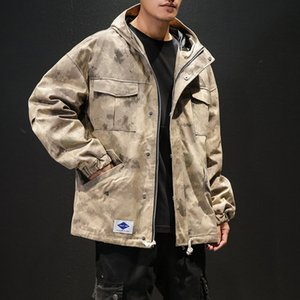 Men's autumn Korean style young and middle-aged hooded camouflage top loose large size casual cardigan cotton Jacket Jacket coat