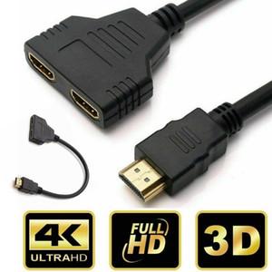 قسط 1080P HDMI ذكر ميناء ل2Female 1 في 2 من أصل الفاصل كابل محول محول الرئيسية