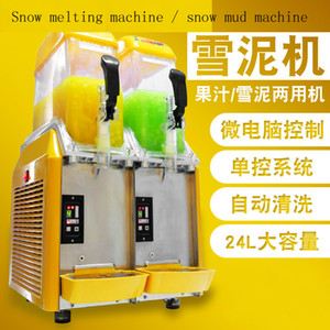 Most popular Commercial Low-cost slush machine frozen beverage snowflake ice machine snow melting machine summer must have