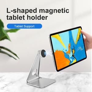 Инновационная магнитная конструкция с высокой степенью безопасности металла L форма Tablet Display Stand Настольный кронштейн Эргономика Tablet держатель для смарт-устройств телефон
