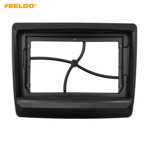 "FEELDO Car Radio Audio 9"" Big Screen 2DIN Fascia Frame Adapter For Isuzu D-MAX DVD Player Dash Fitting Panel Frame Kit #6509"