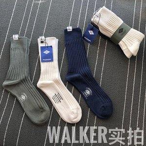 Tide br 2019 Stockings and solid color stockings men's and women's mdns medium long socks Yu Wenle the same type of socks