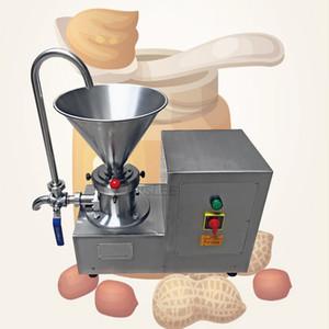 бытовые арахисовое масло мельница орехи кешью масло машина арахисовое масло машина кофе в зернах мясорубку машина 2.2kw