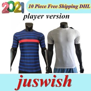 France 2020 2021player version soccer jersey maillots de football maillot equipe de france 20 21MBAPPE GRIEZMANN KANTE POGBA maillot de foot