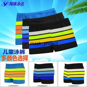 New 2019 children's striped boxer swimsuit boys swimming trunks