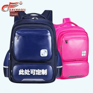 Rb8KV Ride fly new large capacity schoolbag for primary school students grade 1-3-6 boys and girls shoulder Bag Protection Ridge protection