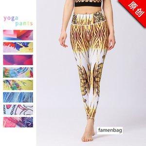 Dance Yoga Pants Female Outdoor Sports Fitness Pants Printing Yoga Pants