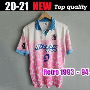 1994 1995 오사카 사쿠라 저지 일본 전문 리그 오사카 사쿠라 일본 J 리그 재발행 축구 유니폼