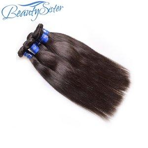 Wholesale Brazilian Human Hair Bundles Weaves Straight 1Kg 10Pieces Lot Non-Remy Human Hair Extension Natural Black Color