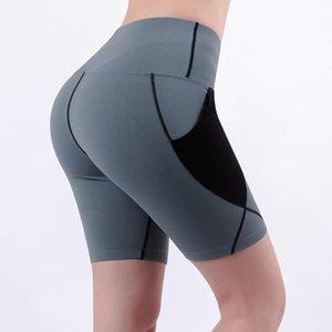 Psvteide hohe Taillen-Yoga Shorts mit Taschen für Frauen Workout Shorts Compression Damen Lauf Push Up Hip Gym Fitness