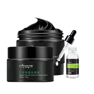 Bamboo charcoal sucks black face mask Blackhead Removal Pore Cleaner Deep cleansing Oil Control black face mascarilla wholesale lot