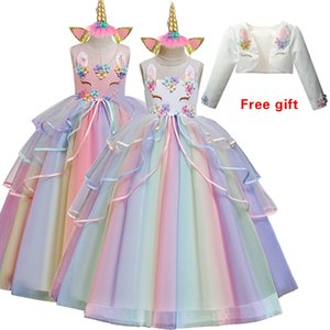 Girl net rainbow princess dress girl baby birthday party dinner party long color dress girl campus ceremony Prom Dress T200713