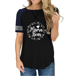 Womens Designer T shirts Mama bear Print Short Sleeved Tops Crew Neck Panelled Tees Female Clothes Summer