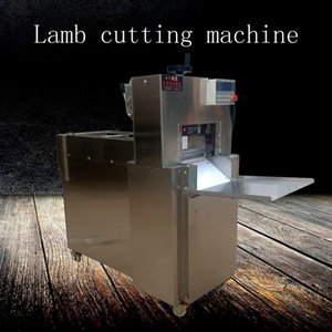 Stainless steel frozen lamb cutting and rolling machine CNC double-cut lamb cutting and rolling machine for sale