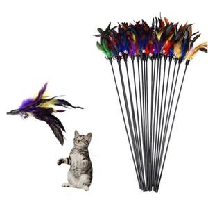 جرس ريش الحيوانات الأليفة مشط القط وعصا اللون التفاعلية إغاظة لعب القط أسماك ألوهية إلى يروق القطب القط