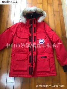 men's women's double-breasted midi slim windbreaker nylon waterproof coat Special