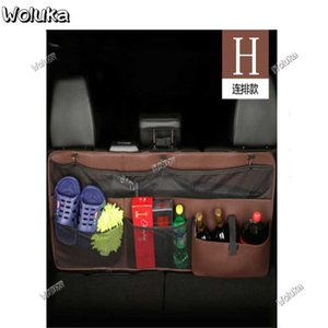 Car supplies car storage bag multifunctional storage bag seat back hanging creative net hanging CD50 Q06