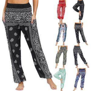 Frauen lösen Yoga Pants Drucken Wide Leg Hose Lange Stretch-Hosen lose Damen Hosen Jogginghose Harlan L722