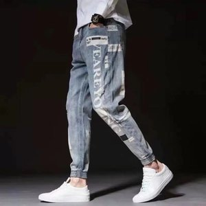 Pantaloni uomo nuovo jeans larghi Student Distressed Jeans alla caviglia Banded harem pants Hiphop Distressed strappato a uomini