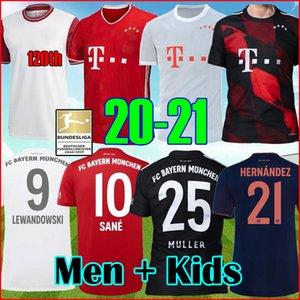 Bayern München Munich JAMES RODRIGUEZ Fußball-trikot soccer jersey football shirt 2019 2020 LEWANDOWSKI MULLER KIMMICH 20 21 HUMMELS Fußball trikot 120th Anniversary 120 Jahre
