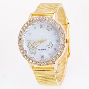 Мода бабочка цветок кристалл алмаза сплав сетки ленты платье часы для женщин Ladies студентов кварцевые наручные часы