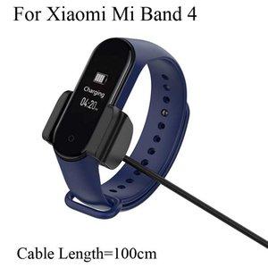ل xiaomi miband 4 usb شاحن 100 سنتيمتر طول شحن كليب الذكية معصمه band4 مي الفرقة تهمة الكابل جودة عالية