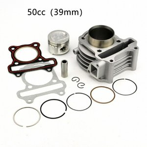 Crankshaft Cylinder Kit Engine Part Aluminum Alloy Professional Universal Durable Practical Accessories Scooter Big Bore For GY6 KKm0#
