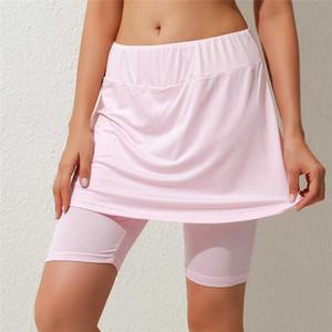 Women Latin Dance Skirt Short Skirts Summer Middle Elastic Waist Leggings Latin Dance Short Skirt Solid Color For Lady Dancewear