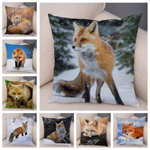 Cute Wild Printed Cushion Covers for Sofa Home Car Decor Lovely Animal Pillowcase 45*45cm Soft Short Plush Pillow Case