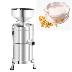 ce Commercial Soybean Juicer Blender Soy Milk Maker Grinding Machine Kitchen Household Grain Grinder Automatic Separated Grinder