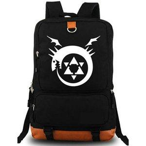 Fullmetal Alchemist mochila mochila hermandad FA de dibujos animados mochila bolsa de la escuela Computer mochila mochila al aire libre Deporte
