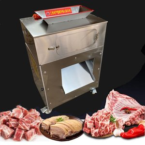 220v 380v high quality Multifunctional stainless steel frozen fish cube cutting machine chicken dicing machine chicken breast dicer machine