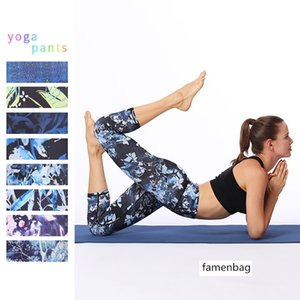 Summer Printing Yoga Pants Female Gao Elastic Slimming Fitness Pants Outdoor Leisure Sports Seven Points Pants